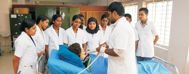 Nursing College